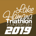 LakeHamana2019 logo